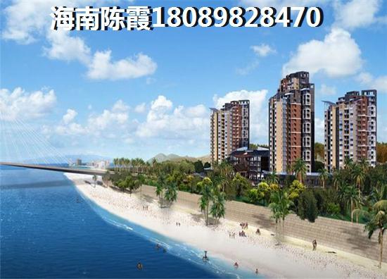 琼海博鳌镇哪些房产最值得买