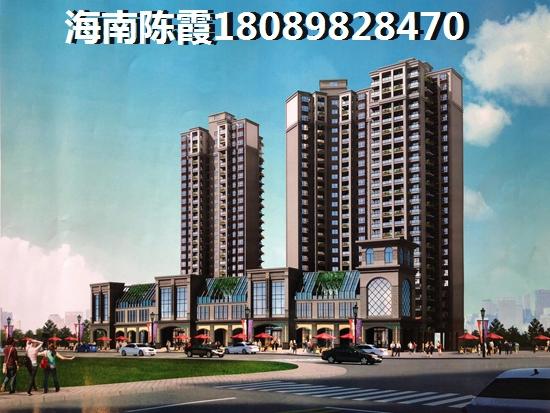 >2021万宁兴隆镇买房子攻略